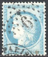 YT 60 A - OBLITERATION ETOILE DE PARIS 9 - - 1871-1875 Ceres