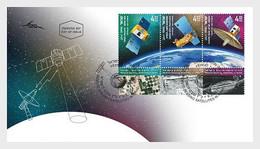 Israel.2021.Remote Sensing Satellites In Israel.FDC. - Asia