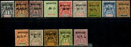 Lot N°A499 Colonies Mong-Tzeu N°1/16 Neuf * Qualité TB - Neufs
