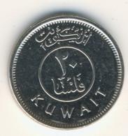 KUWAIT 2017: 20 Fils, KM 12c - Kuwait