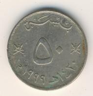 OMAN 1999: 50 Baisa, KM 153 - Oman