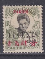 Pakhoi N° 60 O Timbres D'Indochine Surchargés, Partie De Série : 14 C. Sur 35 C. Oblitération Moyenne Sinon TB - Used Stamps