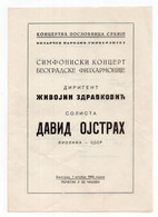 1956 YUGOSLAVIA, BELGRADE, JUDAICA, CONCERT PROGRAM, DAVID OISTRAKH, RUSSIAN VIOLINIST, BELGRADE FILHARMONIA - Programas