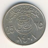SAUDI ARABIA 1988 - 1408: 25 Halalat, KM 63 - Saudi Arabia