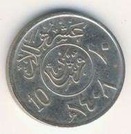 SAUDI ARABIA 1988 - 1408: 10 Halalat, KM 62 - Saudi Arabia
