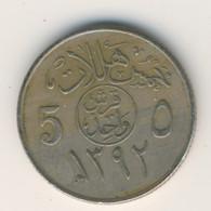 SAUDI ARABIA 1972 - 1392: 5 Halalat, KM 45 - Saudi Arabia