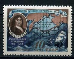 504621 USSR 1957 Year Anniversary Navigator Vitus Bering Stamp - Unused Stamps