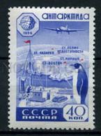 505352 USSR 1959 Year Geophysics Cooperation Polar Penguin - Unused Stamps