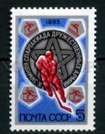 508281 USSR 1985 Year Spartakiad Of Friendly Ice Hockey Armies - Nuevos