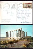 XZ185  Greece 1961 Postcard Kepkypa To Italy - Briefe U. Dokumente