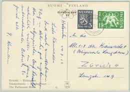 Finnland / Finland 1952, Ansichtskarte Helsinki - Zürich (Schweiz), Olympia - Ohne Zuordnung