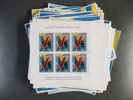 Jemen - Königreich - Collection 320 Mini Sheets Space Per 10 Also 32 Diff. MNH Not Complete Set - Collezioni