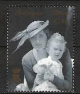 Zegel 3469 ** Postfris - Unused Stamps