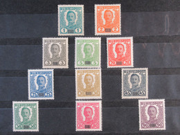 Unverausgabte Österreichische-ungarische Feldpostmarken Für Rumänien ,Teilserie **/MNH Ex I/XIII O. Nr.V U. XI 1700,00 M - Nuovi