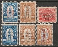 Honduras 1930 Sc C20//C29  Air Post 6 Values MH* - Honduras
