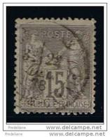 ALLEGORIQUE - Y&T : 77 - 1876 O - Sin Clasificación