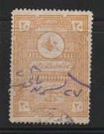 (OS) Ottoman Religious Courts Tughra Of Mohammed V And Reschad 1910-12 McDonald 23 - Usados