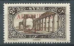 Alaouites YT N°29 Palmyre Surchargé Alaouites Neuf ** - Neufs
