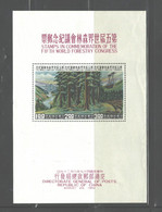 "TAIWAN,1960,   ""REFORESTATION""  MS #1269a  MNH - Blocks & Sheetlets"