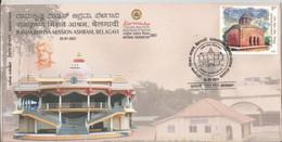 Special Cover, Swami Vivekananda Monument, Temple Sri Ramakrishna Paramahamsa, The Ramakrishna Ashram - Cartas