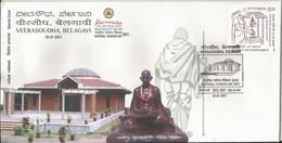 Special Cover, Veerasoudha Memorial, Session Of INC Held, Gandhiji Statue, Gandhiji Wit, Belagavi, National Tourism Day, - Cartas