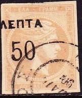 "GREECE 1900 Overprints On Large Hermes Head 50 L  / 40 L Grey Flesh Narrow Spaced ""0"" Vl. 147 / H 157 - Used Stamps"