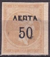 "Greece 1900 Overprints On Large Hermes Head 50 L / 40 L Grey Flesh Narrow Spaced ""0"" Vl. 147 MH - Unused Stamps"