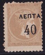 GREECE 1900 Overprinted LHH 40 / 2 L  Grey Bistre With Narrow 0 Vl. 151 (*) / H 161 (*) - Unused Stamps
