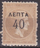 GREECE 1900 Overprinted LHH 40 / 2 L With 1½ Mm Distance Between Lepta And 40 With Narrow 0 Vl. 151 A MH - Unused Stamps