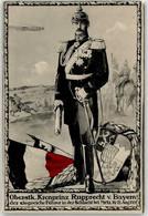 52422493 - Oberstk. Kronprinz Rupprecht Zeppelin Pickelhaube - Royal Families