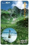 Téléphérique Volcan éruption Montagne Mountain Télécarte Phonecard Japon (T 65) - Montagne