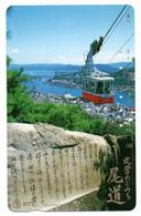 Téléphérique Volcan éruption Montagne Mountain Télécarte Phonecard Japon (T 67) - Montagne