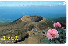 Volcan Volcano Cratère Montagne Mountain Télécarte Phonecard Japon (T 69) - Montagne