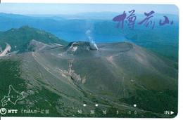 Volcan Volcano Cratère Montagne Mountain Télécarte Phonecard Japon (T 70) - Montagne