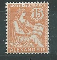 ALEXANDRIE  N° 25 ** TB - Neufs