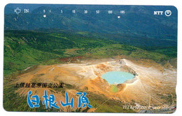 Volcan Volcano Cratère Montagne Mountain Télécarte Phonecard Japon (T 74) - Montagne