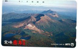 Volcan Volcano Cratère Montagne Mountain Télécarte Phonecard Japon (T 75) - Montagne