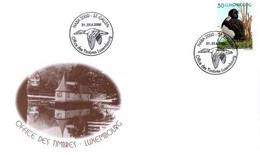 A.BUZIN    ENVELOPPE   OFFICES DES TIMBRES LUXEMBOURG CACHET21-6-2000 - 1985-.. Vogels (Buzin)