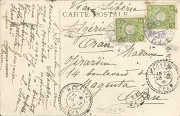 "004271 - 2 TIMES 2 SEN FRANKING OF JAPAN CANCELLED ""SHANGHAI I.J.P.O 1 12 12"" ON PC SENT TO ALGERIA IN 1912 - Briefe U. Dokumente"