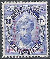 Zanzibar N° 200 Yvert NEUF * - Zanzibar (1963-1968)