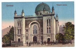 R1 Romania Cernauti Sinagoga Czernowitz Synagogue Jewish - Roumanie