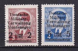 MONTENEGRO OCCUPATION ALLEMANDE - 1943 - MICHEL Nr.4 * MLH + 6 ** MNH - Montenegro