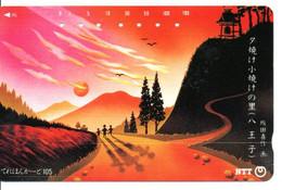 Coucher De Soleil Montagne Mountain Télécarte Phonecard Japon (T 81) - Montagne