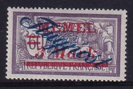 MEMEL 1922 Occupation Airmail Sc C14 Mint Hinged - Litouwen