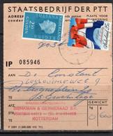 Adreskaart 1973 Brinkman&Germeraad Loosduinseweg Den Haag (p53) - Briefe U. Dokumente