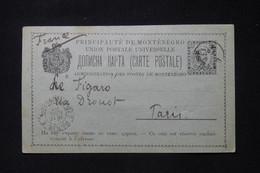 MONTÉNÉGRO - Entier Postal De Cetinje Pour Paris En 1897 - L 88393 - Montenegro