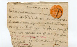 Very Old Cochin Government Envelope - Omslagen