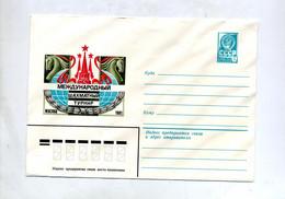 Lettre Entiere 4 Embleme Illustré ? - 1980-91