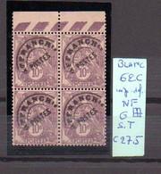 MAURY N° 62 C  PREO  BLANC NEUF SANS TRACE DE CHARNIERE ( Impression Deffectueuse )   COTE 27.5 € Lot N° 142 - 1921-1960: Période Moderne