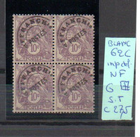 MAURY N° 62 C  PREO  BLANC NEUF SANS TRACE DE CHARNIERE ( Impression Deffectueuse )   COTE 27.5 € Lot N° 143 - 1921-1960: Période Moderne